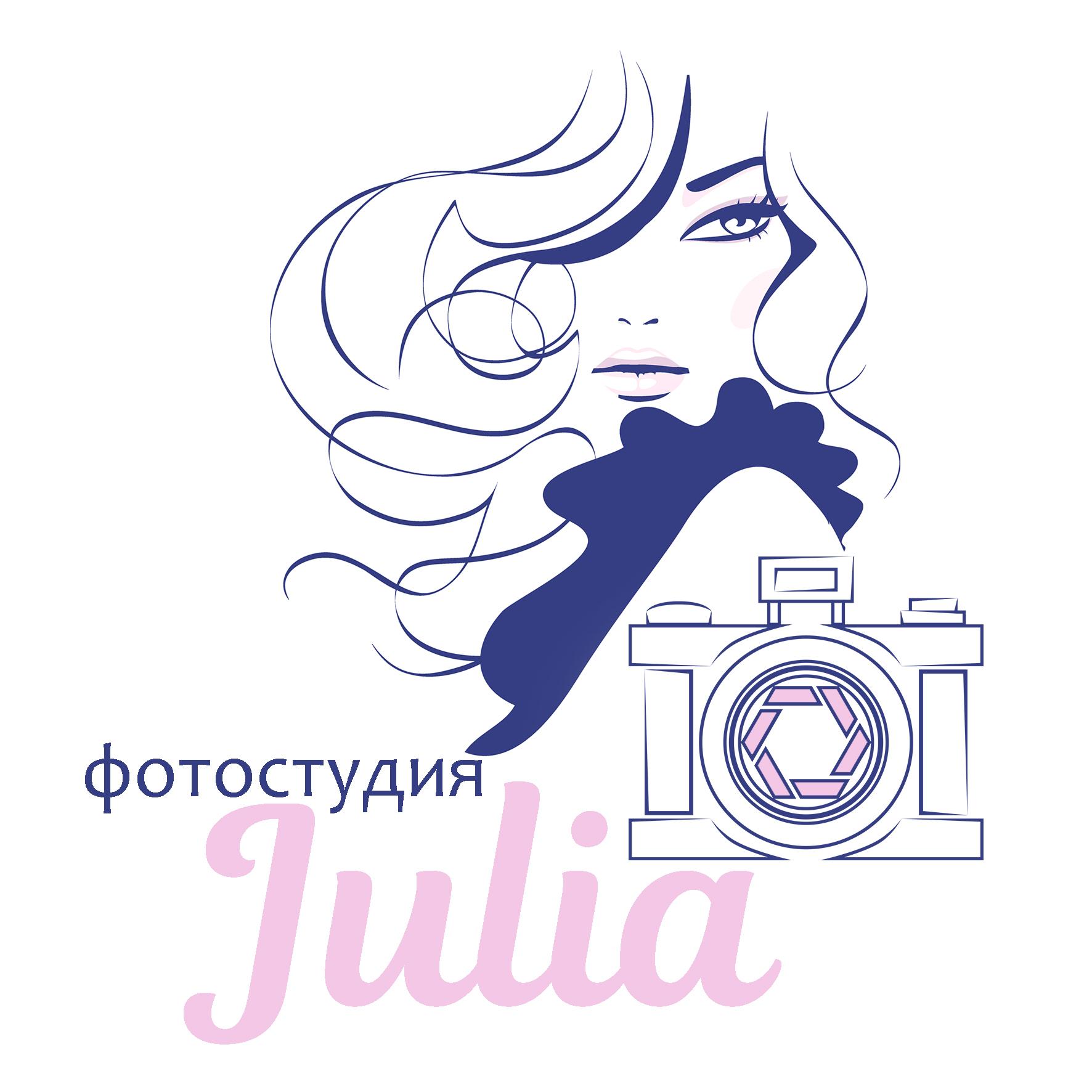 Фотостудия.Имидж Студия Julia